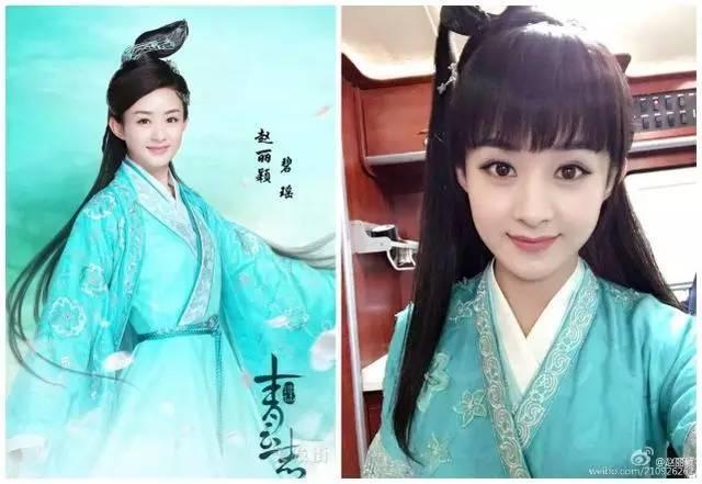 扮演着碧瑶的赵丽颖一身蓝色衣服,是不是十分有仙气,真如影片所饰,她