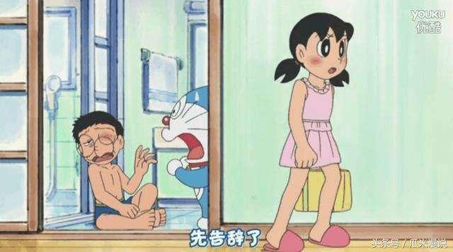 毁童年! 《哆啦a梦》大雄曾想把静香骗去共浴?