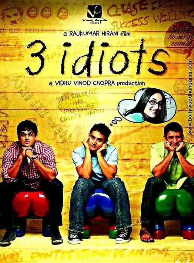小编最开始接触印度电影,是从这部刷新了宝莱坞在印度国内票房纪录的