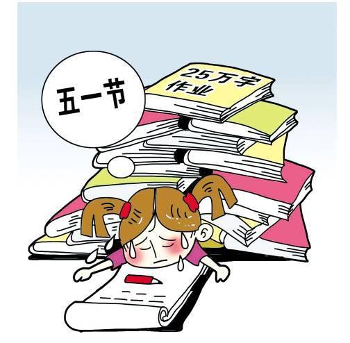 """【小致杂谈】初三作业多考试压力大,没想到学生们竟这样""""作践""""自己?图片"""