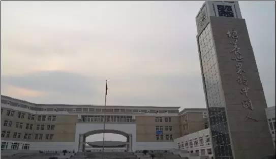 广元分校学校是郑州中学的民办国际,也有超级实验班,即我们常说的小高中郑中哪个图片
