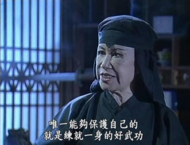 《倚天屠龙记》里的神表情包,唯有我灭绝师太!图片