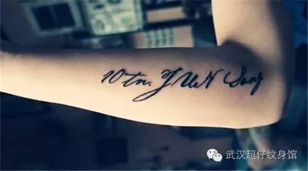英文字母纹身也非常适合做情侣纹身.图片