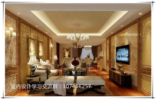 室内设计的原理搭配技巧与图片拓者设计装修色彩图片