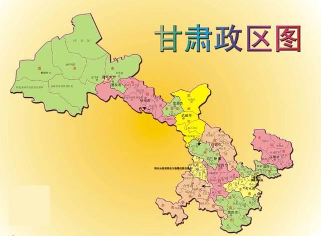 甘肃省面积人口_甘肃十大旅游景点,期待你的到来 甘肃 甘肃省 月牙泉 新浪网