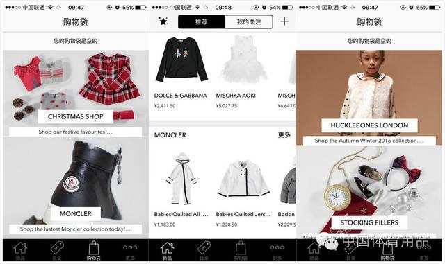 恒信娱乐资讯 网红妈妈创立童装品牌Cloudo