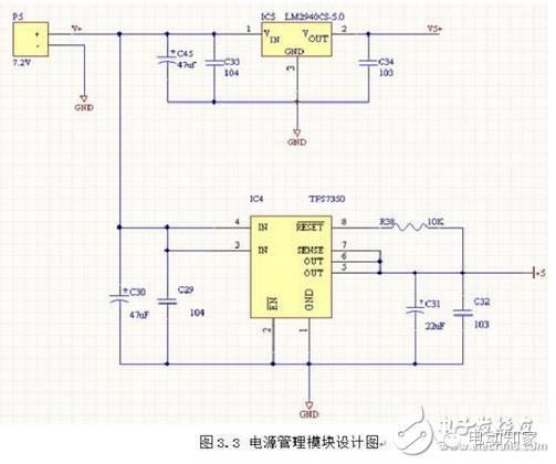 lm2940:5v lm1117-adj:舵机的6v电压