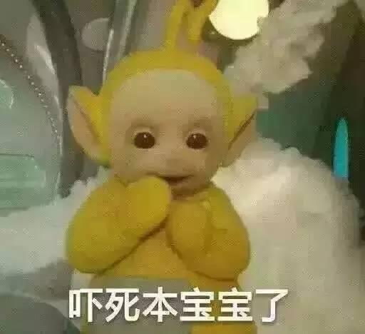 1999年的《欢乐树的朋友们》是一个用flash制作的血腥动画短片系列