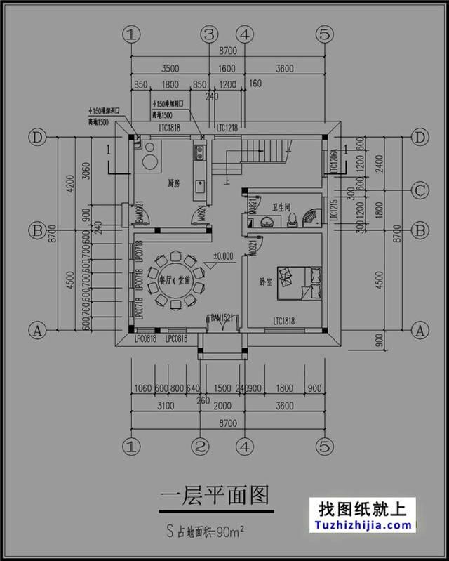 90平米复古四层房屋v房屋图纸内涵效果图ppt绘制表格用笔图片