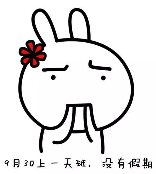 山东32所高校出炉时间表最长放假,新鲜51天,青岛这所大学34天最短初中女孩笔袋图片