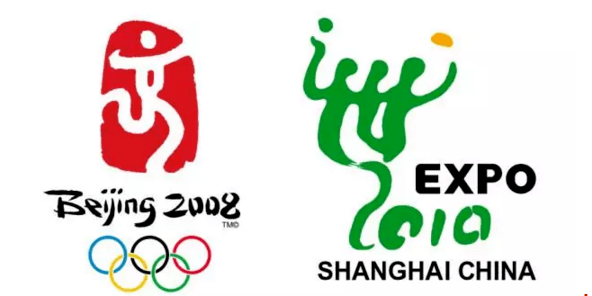 与中国设计重要脉络紧紧相连,是中国同类大赛中参赛作品最多,历时最长