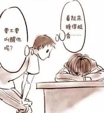 耽美漫画:「瓶邪」之情窦初开图片漫画女花千骨主图片