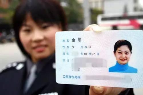 身份证照太丑重办流程_生分证号码大全 身份_身份证太丑了假装丢了