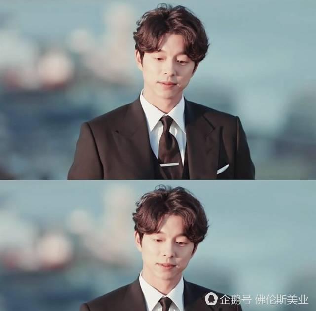 孔刘在《鬼怪》饰演了一位身上插了一把剑 却活了九百年的暖男帅大叔图片