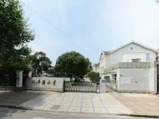 上海杨浦区a学区公办学区对口哪些课件?(附初中房初中一览表)情况的生活小学我图片