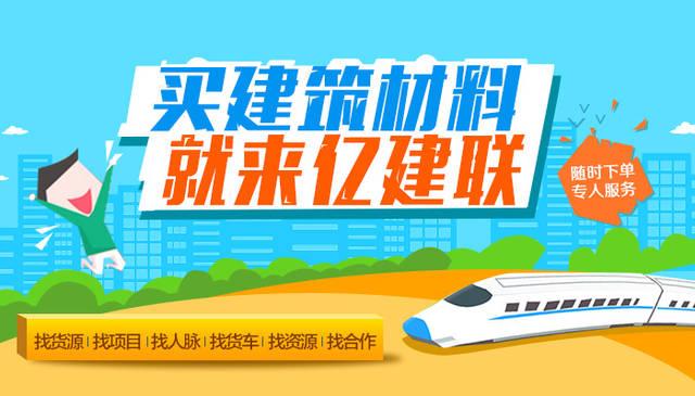 http://www.jiaokaotong.cn/siliuji/281214.html
