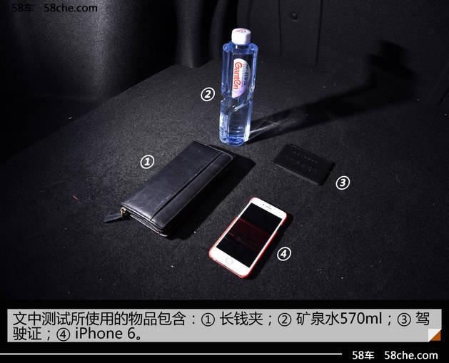 长安悦翔v7人性化体验手套箱表现优异2012年比亚迪g6二手车图片