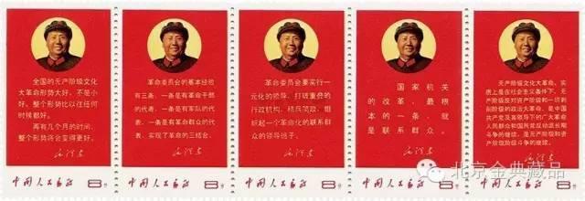 文10 毛主席语录