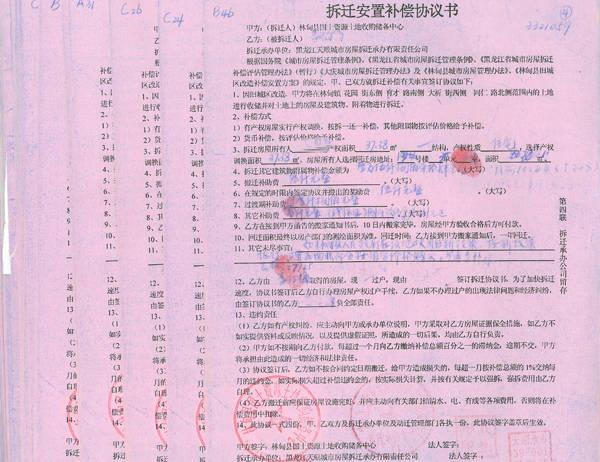 http://www.hljold.org.cn/caijingfenxi/353772.html