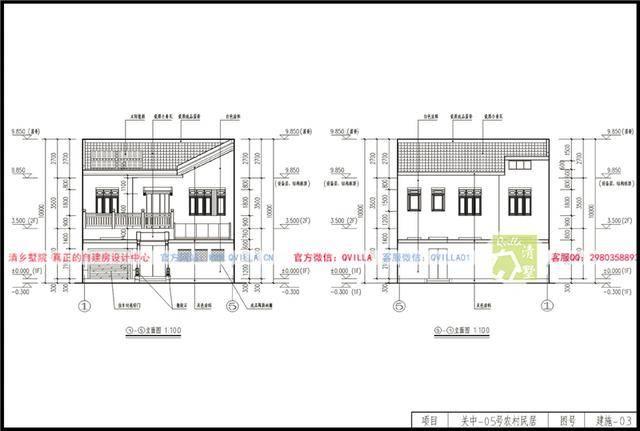 精品案例 | 民居双拼户型自建房屋设计方案