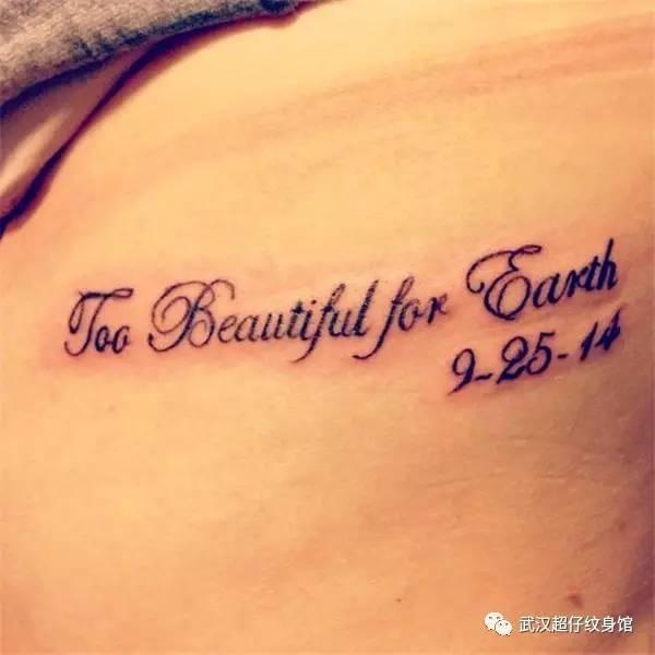用纹身纪念生命中最大的遗憾图片