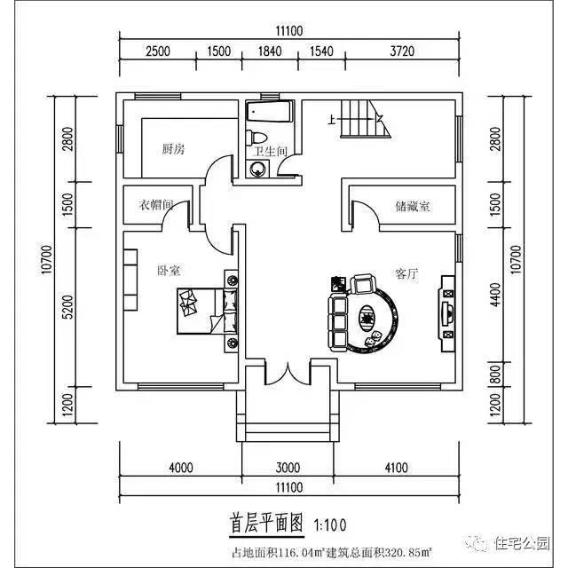 1x10.7米农村自建房,户型方正,布局经典