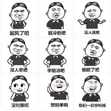 http://www.kmshsm.com/shishangchaoliu/27873.html