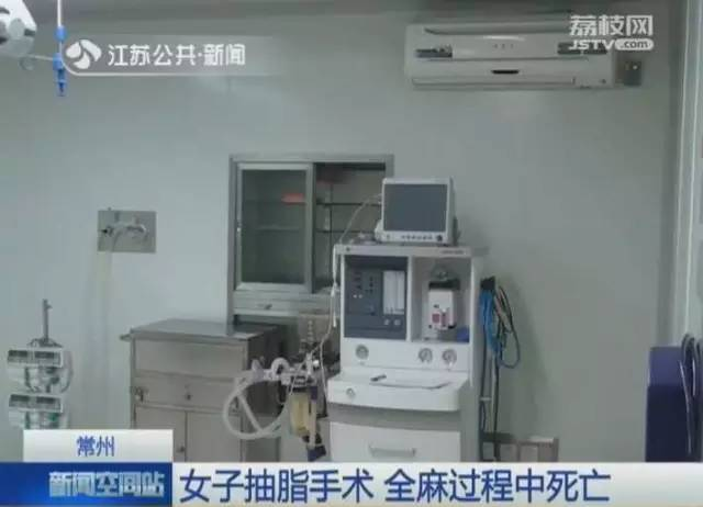 医院能做吸脂
