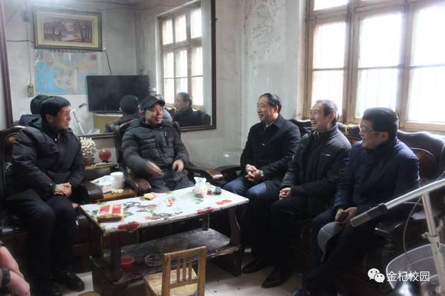 杞县党委男子走访开展慰问老干部v党委日常高中生图片高中的图片