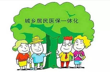 2017年度东莞市社会保险信息披露通告 统计信息 市社会保障局...