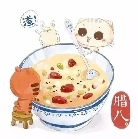 民俗丨当小寒撞上腊八,煮一锅暖粥,吃一碗菜饭图片