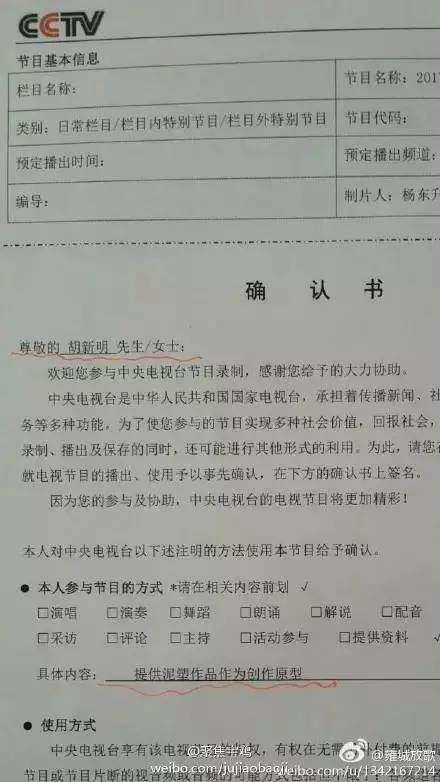 花凤鸡简谱_鸡米花图片