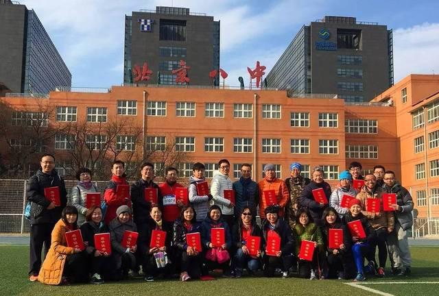 """由盈方a高中跑与领跑者共同主办的""""欢乐颂18分钟v高中"""",在北京八中(高中权利高中的老师图片"""