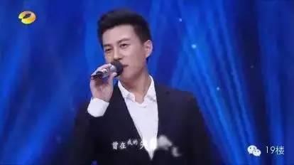 新剑侠情缘网络版�_胡歌,靳东,王凯再合体,一起上春晚!他们唱歌水平……进来听听!