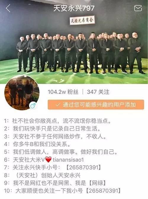姜欣欣拍《兄弟之义字当头》吴启华陈慧敏加盟
