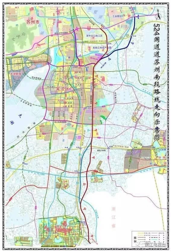 吴江桃源2020年新规划