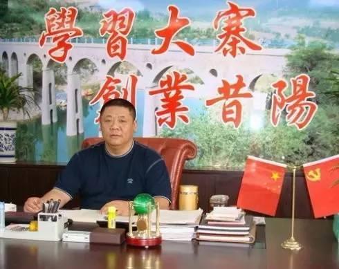 温州小伙18岁离家,从矿工成为身家亿万煤老板!