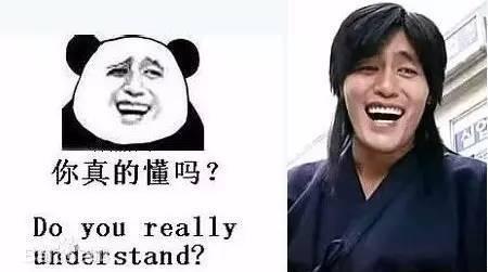 揭秘中国式网红:奇葩,卖肉,表情包图片