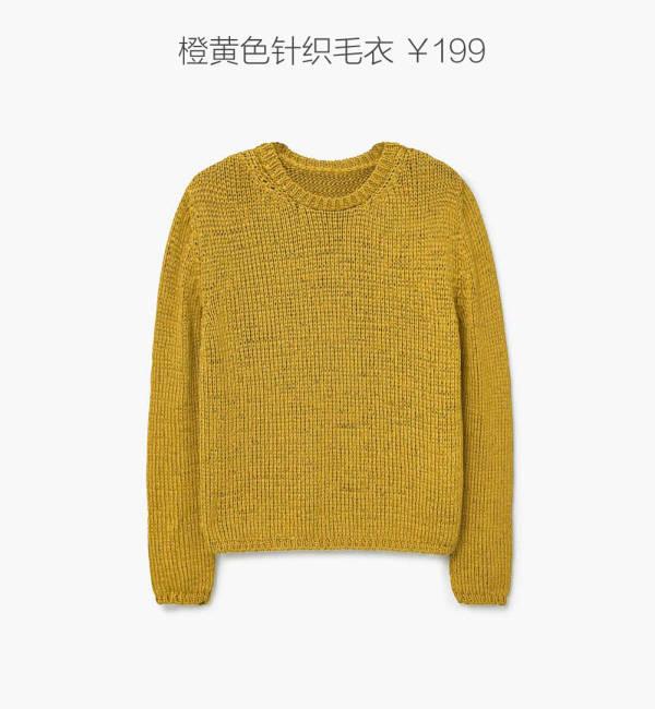 黄色小�9.lzf�9��h�9�$9.��l#��@_橙黄色的补色是蓝色(思考3秒钟后).
