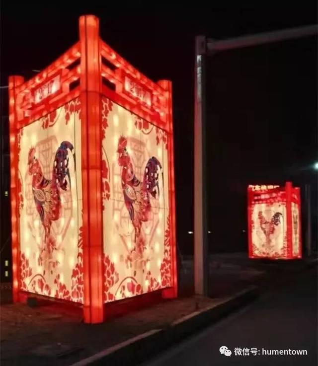 2.中国梦
