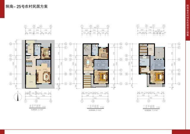 2套3层农村自建房户型 二三十万就搞定