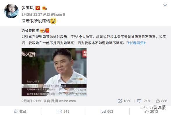 刘强东:我脸盲根本不知道妹妹奶茶漂不漂亮!马视频区璧山图片