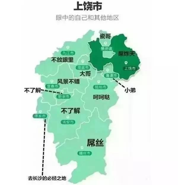 九江石化gdp排名_江西省内的南昌,赣州,上饶和吉安,谁将成为二线城市中的强者