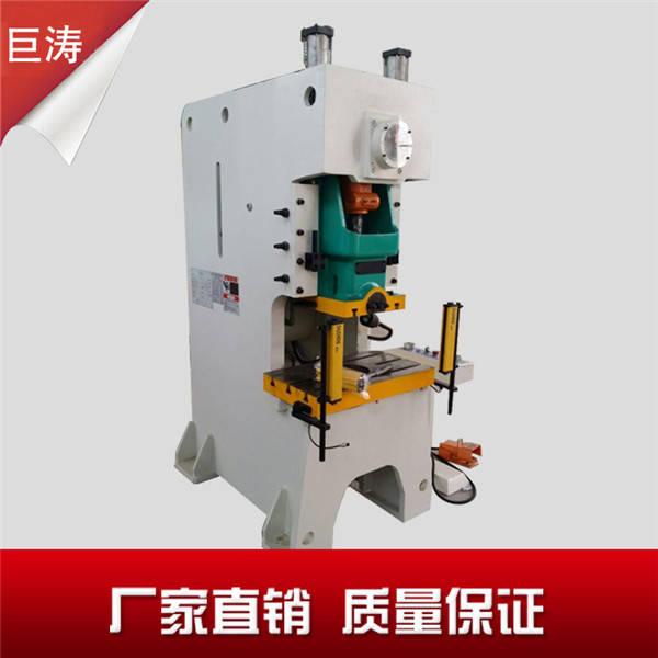 气动冲床,刹车方式为气动离合器,主要冲压动力,来自电机带动飞轮图片