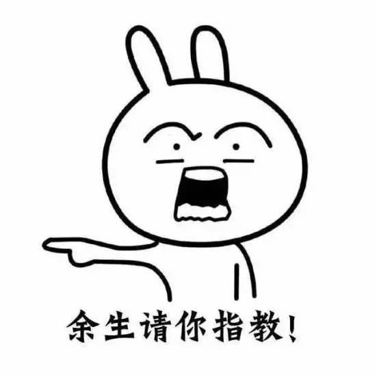 動漫 簡筆畫 卡通 漫畫 手繪 頭像 線稿 551_551