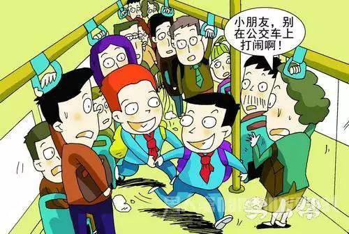 小学是在上学公交车去乘坐,但部分公交车上嬉闹,v小学,十分a小学三台学生建平图片