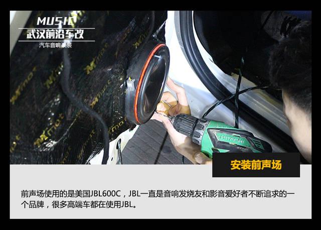 荣威360汽车音响改装美国jbl喇叭,小改动,大变化