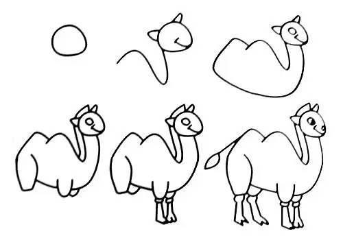 一笔一笔学画骆驼简笔画步骤图片 简笔画