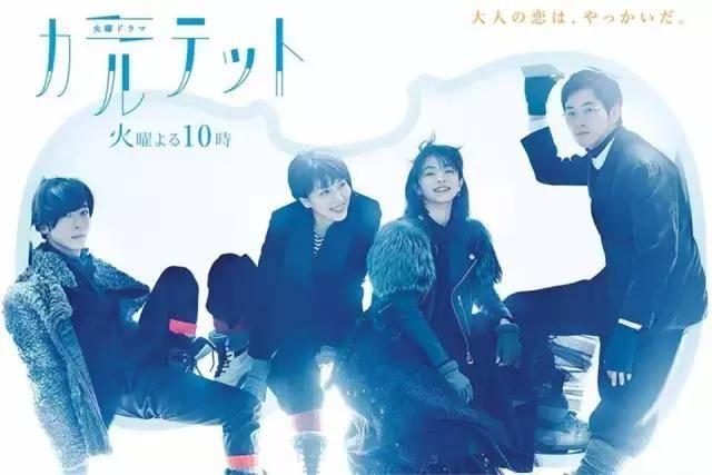 《东京爱情故事》编剧这次将新作搬到冬日的轻井泽