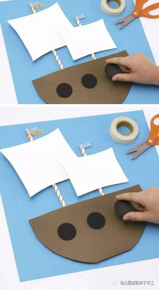 你的幼儿园手工好帮手,如有需求请留言!  不住在海边的孩子可能接触船的机会不多 那自己做小船玩一下吧! 材料多是易得的废物利用,操作也不难 小船平面画 用各种材料,如蛋糕托、卡纸、纸盘 做的小船平面画是适合于幼儿独立操作的
